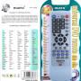 DVD HR-330E (Инструкция)