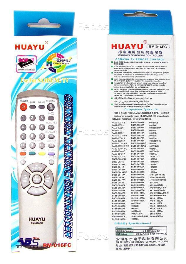 инструкция Huayu Rm 016fc - фото 7