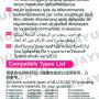 LG RM-L1162 (Список)